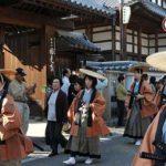 香川の穴場観光スポット!街全体を旅館に見立てた「仏生山町(ぶっしょうざんちょう)」