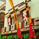 香川県で大衆演劇が楽しめる2つの人気温泉