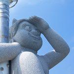 直島だけじゃない!香川男木島・女木島のんびりアート旅